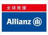 安援救援管理服务(北京)有限公司