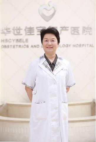 长致辞_南京妇产科医院_妇科医院在线咨询_南